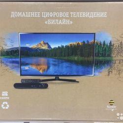 TV alıcısı kutusu JUPITER-T5-PM