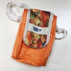 Punga din sac