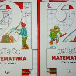 Mathematics 2 class Bulychev