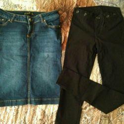 Jeans, Skirt, Pants 42-44