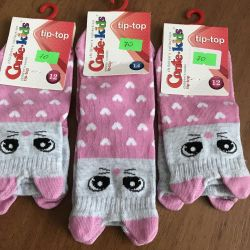 Conte-Kids socks