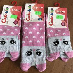 Conte-Kids çorapları