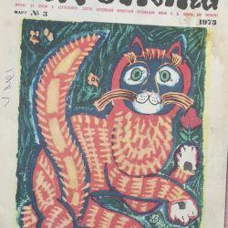 Murzilka 1973 αριθμός 3.