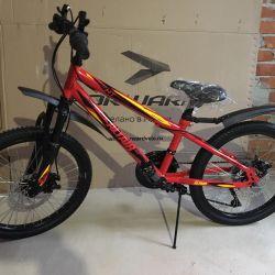 Copii noul Altair MTB 20 3.0 biciclete