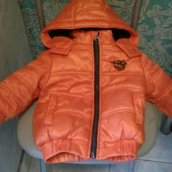 Jacket for a boy, 1 g.