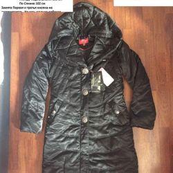 Kışlık Ceket, Yeni, Değişim