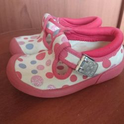 sneakers, sneakers, textile shoes Clarks