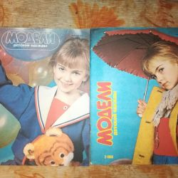 USSR magazines