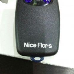 Απομακρυσμένη για το Nice FloR-S 2
