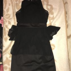 Dress kira plastinina
