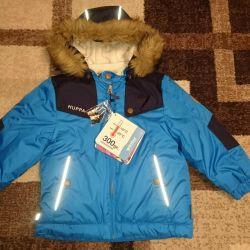 Новая куртка HUPPA 98+