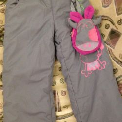New winter pants from abroad