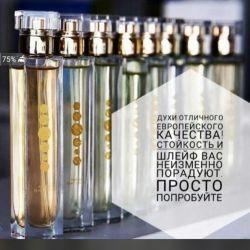 Parfum elegant de la ESSENS