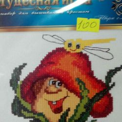 Σετ Cross Stitch