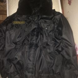 Ceket (Guard) kullanılan
