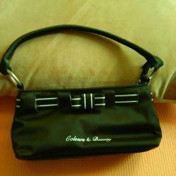 Mini handbag 24 * 10.5cm