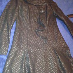 Пальто женское NafNaf