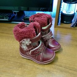 Boots 22 r for girls