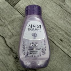 """Sea salt for body """"Bioaqua"""" with lavender extract"""