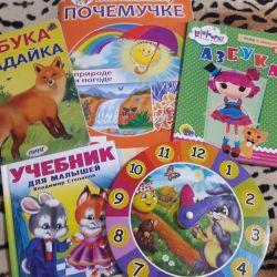 For all 300₽- for children of preschool age
