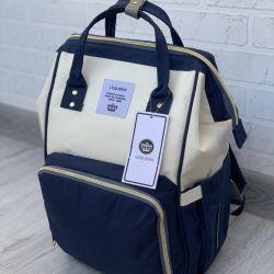 Τσάντα σακουλών μακιγιάζ Lequeen Mom & Baby