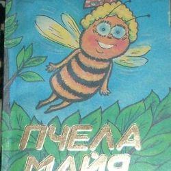 βιβλία για παιδιά