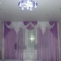 New Ready Curtains