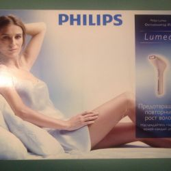 Philips Lumea SC2001