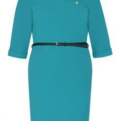 Dress (sizes 46 to 52)