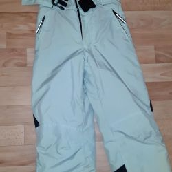 Trousers are ski 122-128