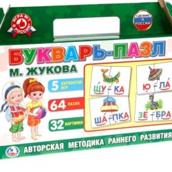 Bkvar-puzzle