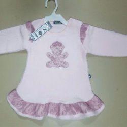 Платье махра Flexi