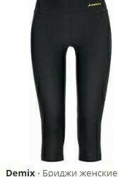 Demix leggings