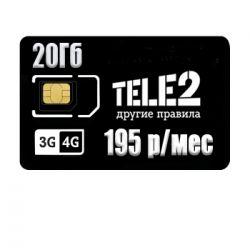 Tarife TELE2