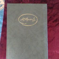 Книги А. С. Пушкин