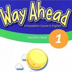 Calea înaintea tutorialului englezesc