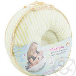 Pillow for pregnant women, feeding