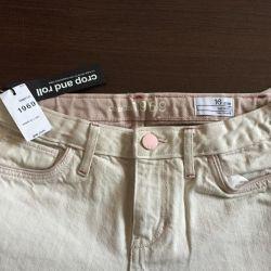 Yeni Gap America Jeans s.25