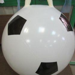 Noul Ball Jumper 50 cm