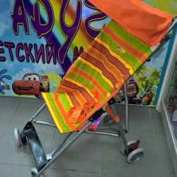 Stroller-cane Kurnosiki new
