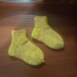 New 15cm socks