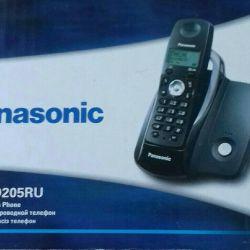 Ψηφιακό ασύρματο τηλέφωνο