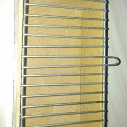 Cage de animale