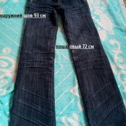 Зимние джинсы утеплитель флис