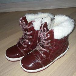 Boots elegami (Russia)