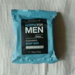 для чоловіків