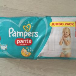 Diapers panties 5 size