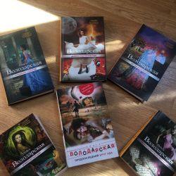 Cărți de noutate 📚Olga Volodarskaya