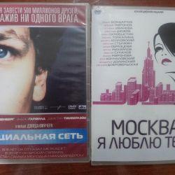 Δίσκοι με ταινίες