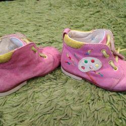 Οι μπότες του Kotofey είναι νηπιαγωγείο